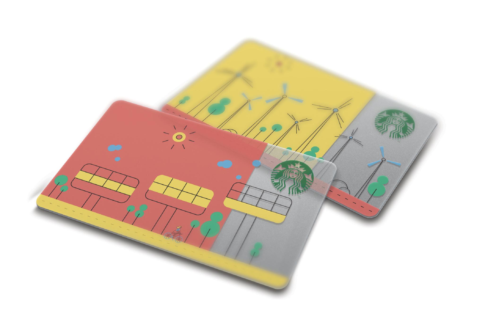 ER_Starbucks-2